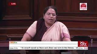 Smt. Kanta Kardam on the Consitution (Amendment) Bill, 2017 (Amendment of Articles 51A) in RS