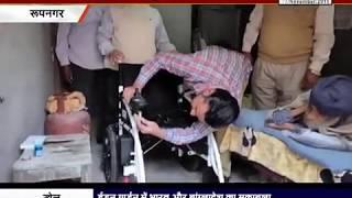 #PUNJAB: रुपनगर में #JANTATV की खबर का असर, गुरमीत सिंह को दी इलेक्ट्रिक व्हीलचेयर