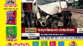 #BALLABHGARH : खंभे से टकराई क्रूजर गाड़ी,बाल-बाल बचे कार सवार देखें #VIDEO