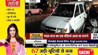 GUNAH || #PANIPAT : थाने से चंद कदम दूर बदमाशों ने #INDIAN_TRAVELS के मालिक को मारी गोली || #JANTATV