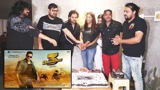Dabangg 3 Music Team Celebration | Salman Khan | Chulbul Pandey