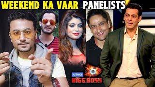 Bigg Boss 13 | Asim Riazs Brother Paras Girlfriend Shefali's Husband On Weekend Ka Vaar | BB 13