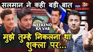 Bigg Boss 13 | Salman Khan WANTED To THROW Siddharth Shukla OUT | Weekend Ka Vaar | BB 13