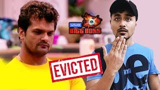 Bigg Boss 13 | Khesari Lal Yadav EVICTED In Shocking Twist | Fair Or Unfair | BB 13 Video