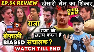 Bigg Boss 13 Review EP 54 | Shefali Biased? | Paras Biggest Game Exposed Against Siddharth | BB 13