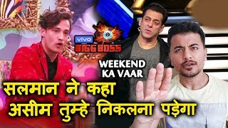 Bigg Boss 13 | Salman Khan Says Asim To WALK OUT | Weekend Ka Vaar | BB 13 Video