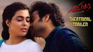 Shiva 143 Movie Official Trailer   Sailesh   Yeisha Adaraha   Latest Telugu Movie Trailers