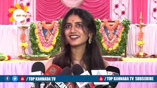 Priya Varrier speaks about Kannada Actors Shivarajkumar and Darshan