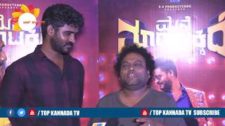 Sadhu Kokila and Chikkanna talks about Ultimate Response of Mane Maratakkide Kannada Movie