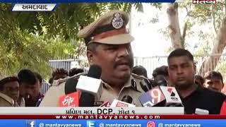 Ahmedabad: BRTS મુદ્દે NSUIનું વિરોધ પ્રદર્શન, કેટલાક કાર્યકર્તાઓની અટકાયત