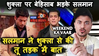 Bigg Boss 13   Salman Khan ANGRY On Siddharth Shukla Like Never Before   Weekend Ka Vaar   BB 13