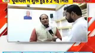 योगी सरकार में गन्ना मंत्री सुरेश राणा के साथ सुदर्शन के यूपी ब्यूरो चीफ की ख़ास बातचीत