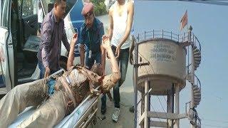 ASI officer Ne Apne Aap Ko Aag Laga Li At Balapur Limits | Shifted To Osmania Hospital |