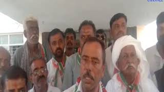 BHACHAV: Appeal made to the Mamlatdar by the Congress Committee| ABTAK MEDIA