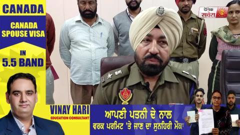 Mukatsar Sahib Police ने सुलझाया Murder Case, दोस्त ही निकला युवक का क़ातिल