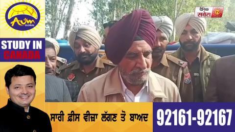 Tanda में चौथे दिन मंत्री Tript Rajinder Bajwa ने खत्म करवाया किसानो का धरना
