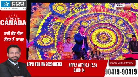 Mankirt Aulakh : Glock   The Kidd   Latest Punjabi Song 2019   First Look   Dainik Savera