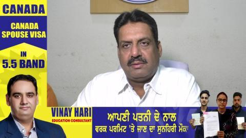 Punjab Police के ASI को STF ने Drug समेत किया काबू
