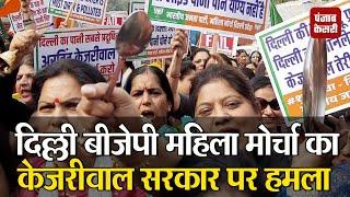 दिल्ली में दूषित पानी के मुद्दे पर विरोध प्रदर्शनों का दौर जारी