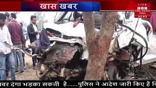 Rajasthan Accident News // नागौर में सड़क हादसा, दो मिनी बस आपस में टकराई, 11 लोगों की मौत