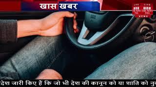 टाइट JEANS पहनने से हो गई इतनी भयानक बीमारी // THE NEWS INDIA