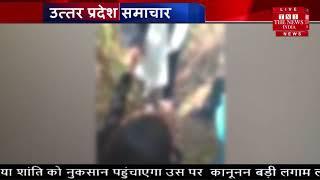 नाबालिग बहनों के साथ गैंगरेप का वीडियो वायरल,,,THE NEWS INDIA