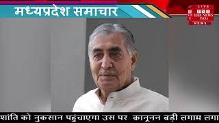 मध्यप्रदेश के पहले गैर कांग्रेसी मुख्यमंत्री कैलाश जोशी का निधन