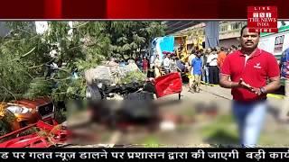 Hyderabad car Accident // मौत के Flyover को अभी बंद किया // THE NEWS INDIA