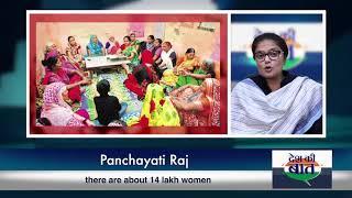 Desh Ki Baat | महिलाओं के अधिकार के लिए कांग्रेस का बड़ा योगदान रहा है: सुष्मिता देव