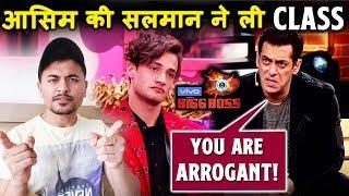Bigg Boss 13   Salman Khan CALLS Asim Riaz ARROGANT   Weekend Ka Vaar   BB 13