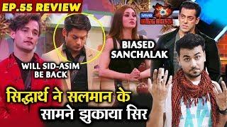 Bigg Boss 13 Review EP 55   Salman Khan Reaction On Siddharth Shukla And Asim Fight   BB 13 Video