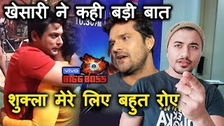 Bigg Boss 13 | Khesari Lal REVEALS Truth Of Siddharth Shukla After Eviction | BB 13