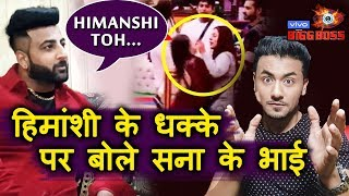 Bigg Boss 13 | Shehnaz's Brother ANGRY Reaction On Himanshi PUSHING Sana | BB 13