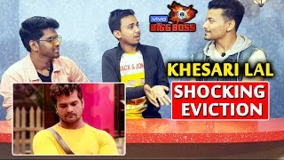 Bigg Boss 13 | Khesari Lal Yadav SHOCKING Eviction | Bigg Charcha With Rahul Bhoj | BB 13 Video