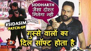Bigg Boss 13 | Shefali's Husband Parag Reaction On Siddharth Asim Patch Up | BB 13 Video