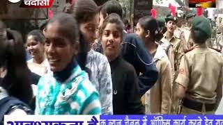 एसपी ने किया रैली का शुभारंभ