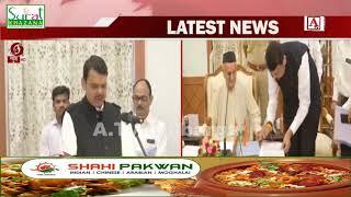 Devendra Fadnavis Takes Oath As Maharashtra Chief Minister A.Tv News 23-11-2019