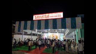 Sahara Function Hall Ka iftetaha KEB Road Shahbaad Mein Amal Mein Aya A.Tv News 24-11-2019