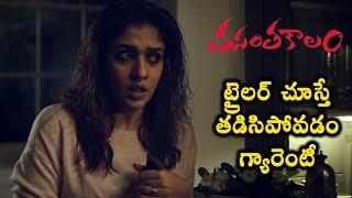 Vasanthakalam Telugu Movie Official Trailers | Nayanthara | Bhumika | Chakri Toleti