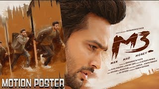 M3 Movie Motion Poster | Man Mad Money Movie Motion Poster