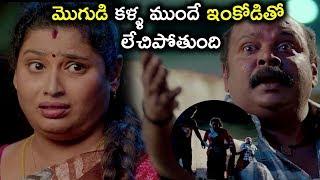 మొగుడి కళ్ళ ముందే ఇంకోడితో లేచిపోతుంది | Watch Veediki Yekkado Macha Undhi Full Movie On Youtube