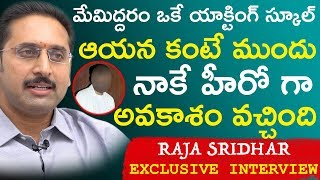 Actor Raja Sridhar Exclusive Interview || Close Encounter With Anusha || BhavaniHD Movies
