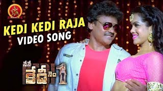 Nene Kedi No1 Full Video Songs | Kedi Kedi Raja Video Song | Shakalaka Shankar | Nikesha Patel