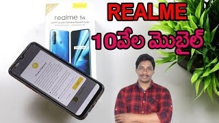 Realme 5s Unboxing telugu mobile under 10000