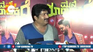 Ravi Shankar About Mane Maratakkide TOP Kannada TV
