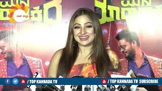 Priyanaka Upendra And Others About Mane Maratakkide TOP Kannada TV