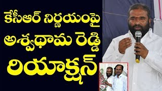 Ashwathama Reacts on KCR Decision | TS RTC Strike | Telangana | RTC Bus Strike | Top Telugu TV