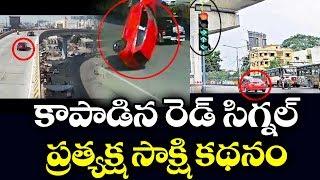అసలేం జరిగింది? ప్రత్యక్ష సాక్షి కథనం | Gachibowli Biodiversity Full Details | Top Telugu TV