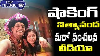 Shocking Secrets About Nithyanada Swamy | Nithyananda Video | Telugu News Today | Top Telugu TV