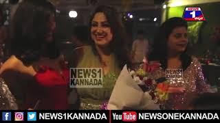 ಪ್ರಿಯಾಂಕ ಉಪೇಂದ್ರ ಹುಟ್ಟು ಹಬ್ಬದ ಸಂಭ್ರಮದಲ್ಲಿ ಸಿನಿ ತಾರೆಯರು | Priyanka Upendra Birthday Celebration Video